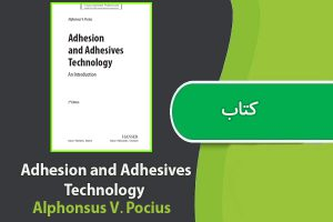 Adhesion and Adhesives Technology – An Introduction