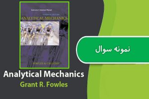 "<span itemprop=""name"">کتاب Analytical Mechanics (مکانیک تحلیلی)</span>"